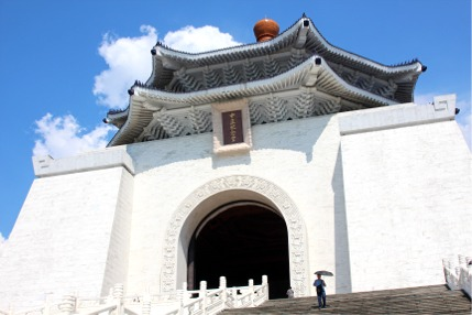 Chang Kai Shek Memorial 2013